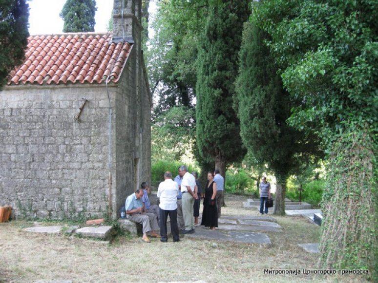 Kuti Hram