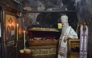Митрополит манастир Острог