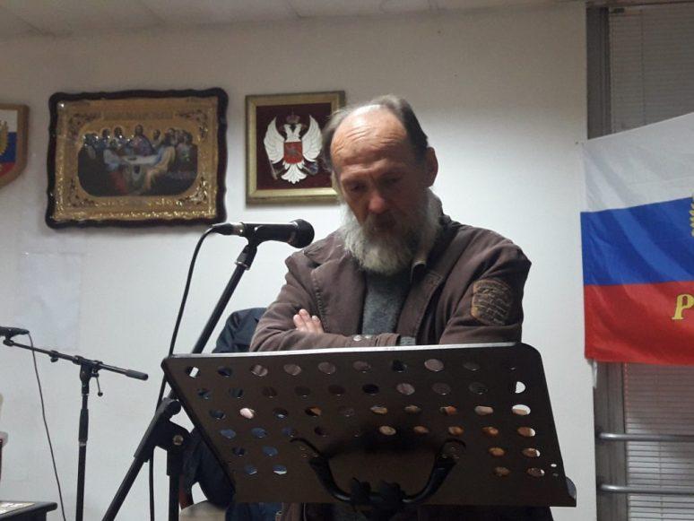 Небојша Јеврић