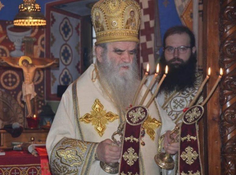 Његово Високопреосвештенство Архиепископ цетињски Митрополит црногорско приморски и игуман острошки Г. Амфилохије
