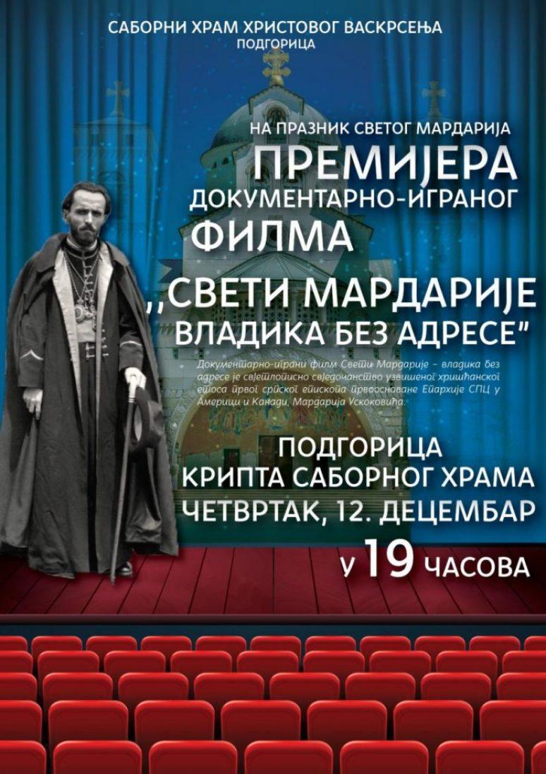Plakat Premijera Film Sveti Mardarije Bez Adrese Vladika
