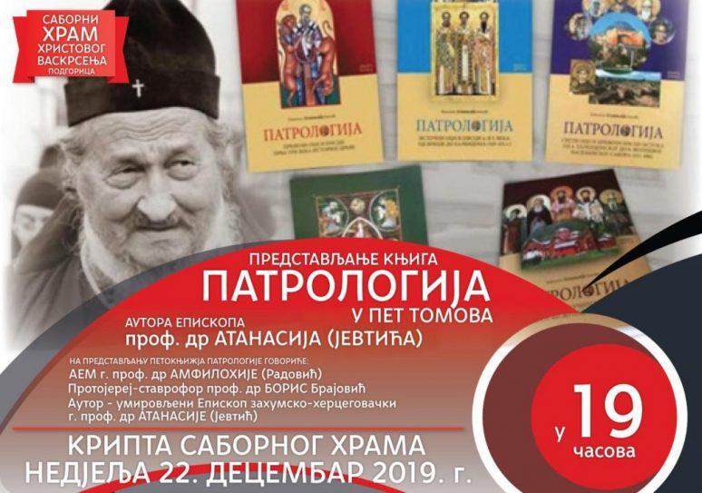 Plakat Vladika Atanasije Patrologija Promocija