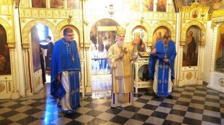 Патријарх Црква Ружица