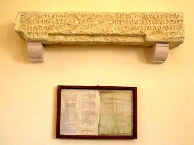 Povaljska Listina I Prag Sa Braca