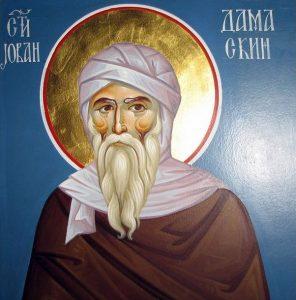 Sveti Jovan Damaskin