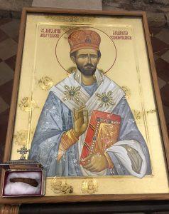 Sveti Mardarije