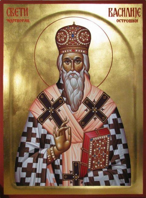 Sveti Vasilije Ostroski