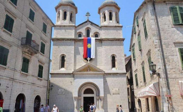 Ugovor Kotor Dubrovnik Crkva Svetog Nikole Kotor