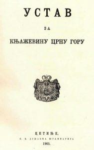 Ustav Knjazevine Crne Gore Nikoljdanski Ustav