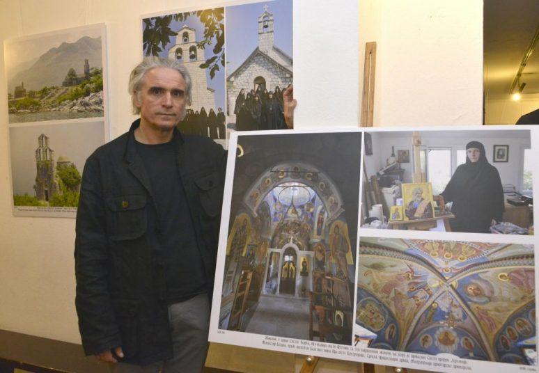 Зоран Јовановић Мачак
