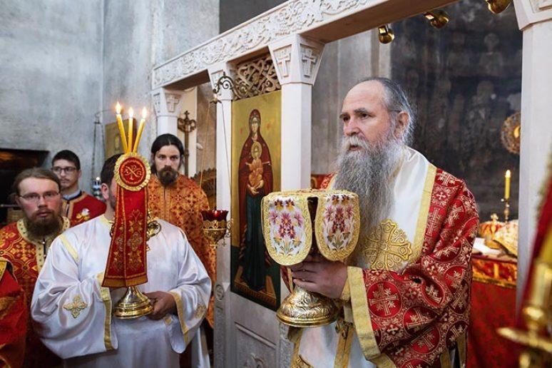 Arhijerejska Liturgija Na 26 Nedjelju Po Duhovima U Djurdjevim Stupovima