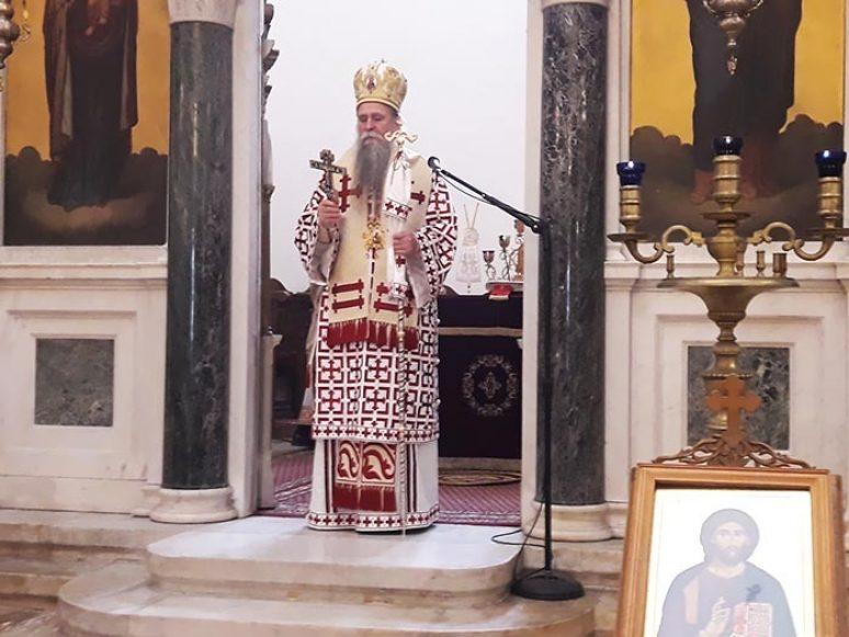 Arhijerejska Liturgija Na Nikoljdan U Niksicu