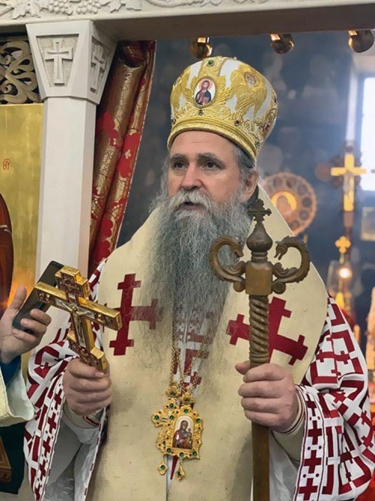 Arhijerejska Liturgija Na Svetog Elefterija U Djurdjevim Stupovima