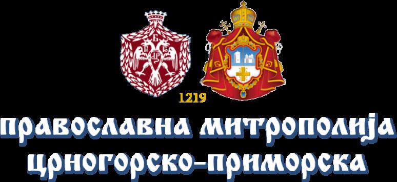 Mitropolijalogo Grb