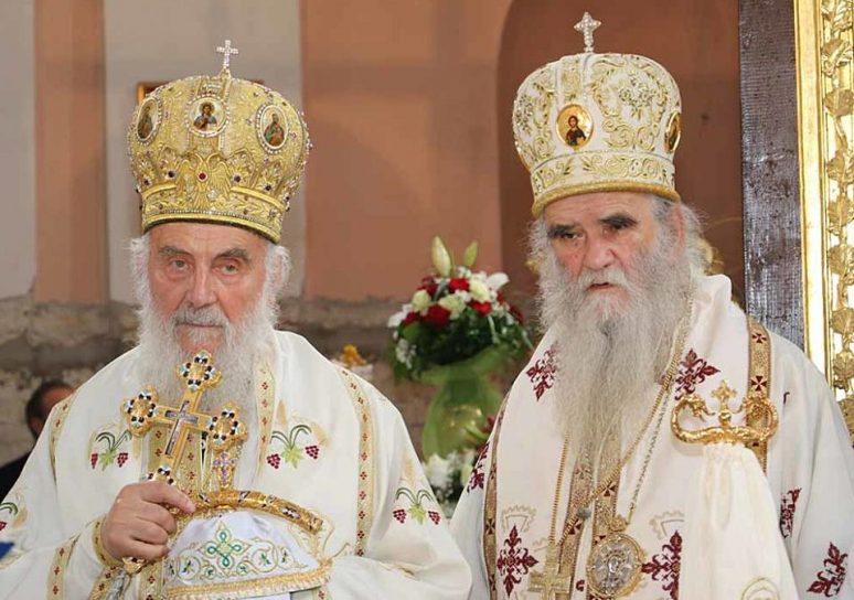 митрополит и патријарх