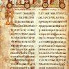 rukopisna knjiga