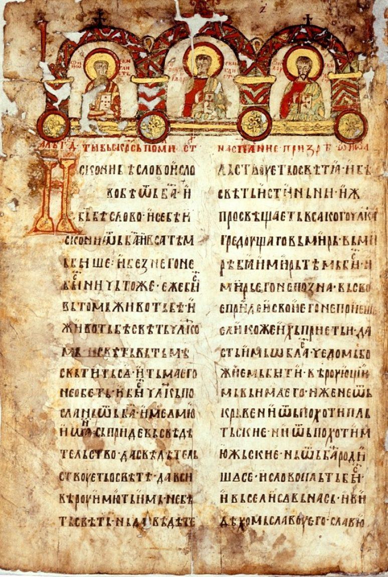 рукописна књига