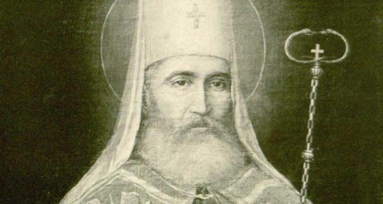 Sveti Petar Cetinjsko