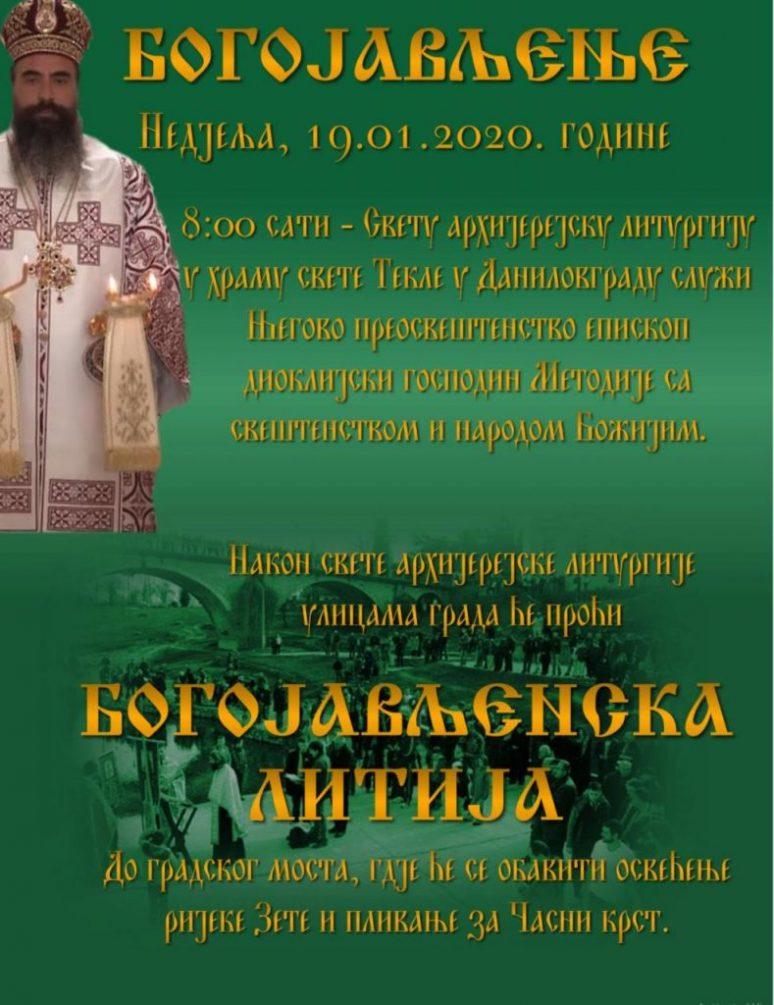 Даниловград Богојављење