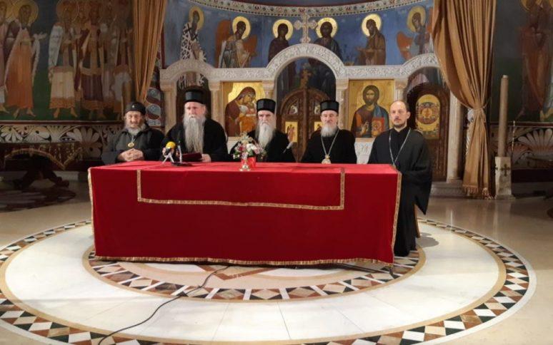 Епископски савјет