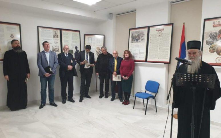 Изложба Подгорица