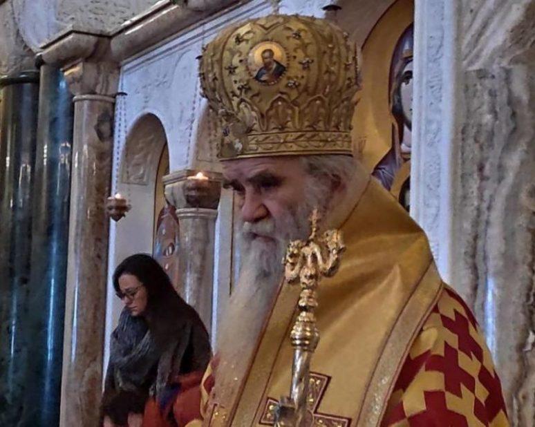 Митрополит Богојављење Подгорица