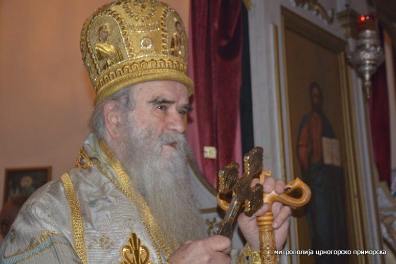 Митрополит Колашин