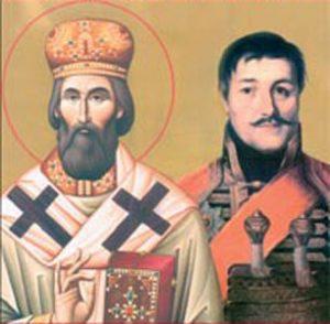 Sveti Petar Cetinjski I Karadjordje