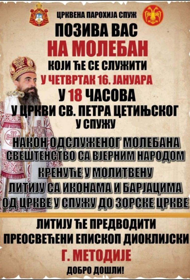 Vladika Metodije