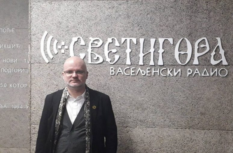 Александар Протић