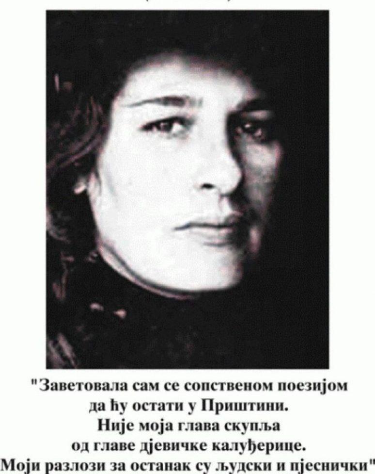 Даринка Јеврић