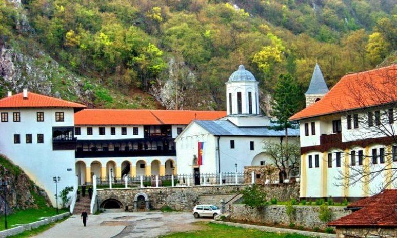 Манастира Свете Тројице