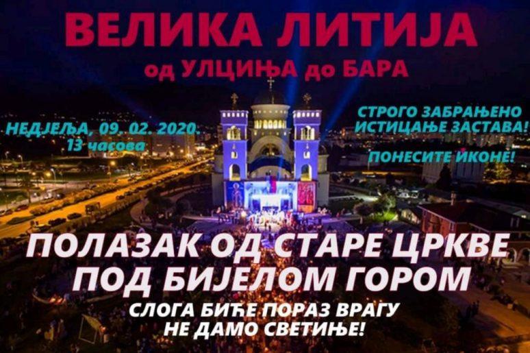 Улциљ Бар литија