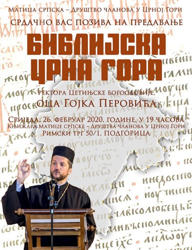 Biblijska Crna Gora