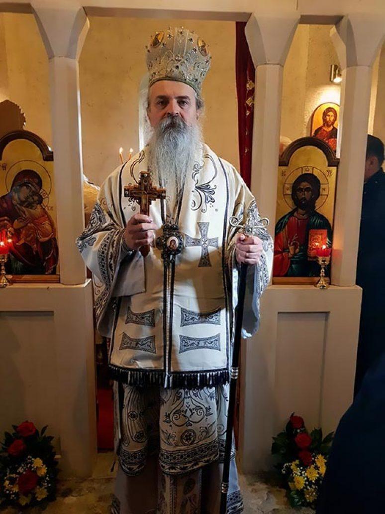 Feb 2020 Arhijerejska Liturgija I Ktitorska Slava Manastira Voljavac 8