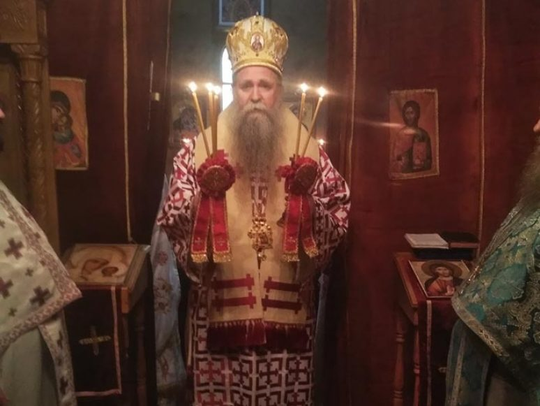 Feb 2020 Arhijerejska Liturgija I Slava Sabornog Hrama U Beranama 1