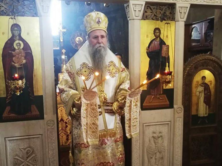 Feb 2020 Arhijerejska Liturgija Na Nedjelju O Mitaru I Fariseju U Djurdjevim Stupovima 1