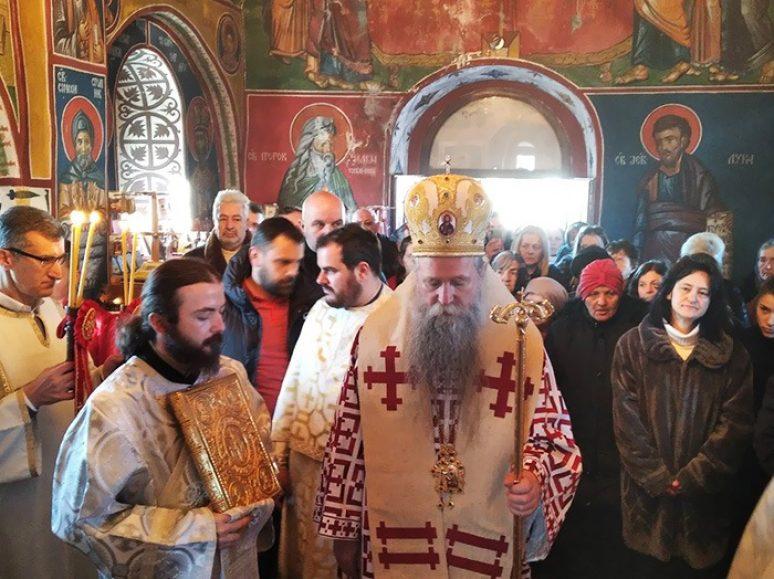 Feb 2020 Arhijerejska Liturgija Na Sretenje U Strasevini