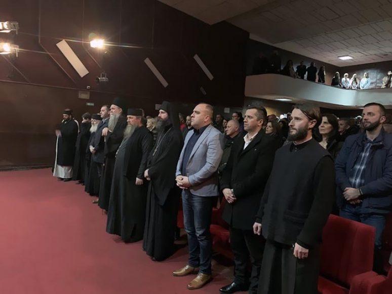 Feb 2020 Svetosimeonovska Akademija U Beranama 2