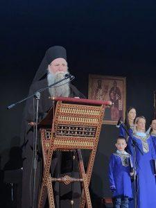 Feb 2020 Svetosimeonovska Akademija U Beranama 4