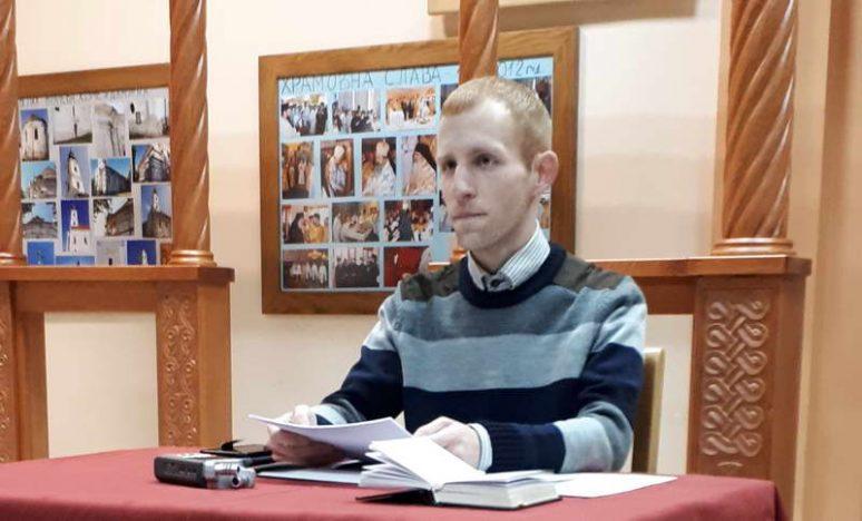 Бранислав Илић