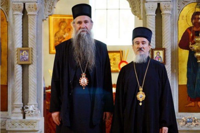 Епископи литија Пљевља