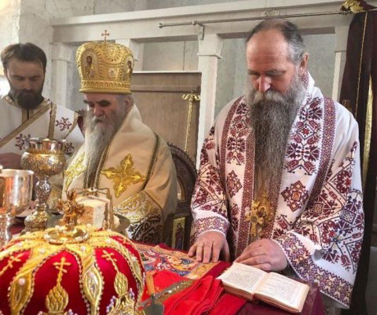 Митрополит и Епископ Јоаникије