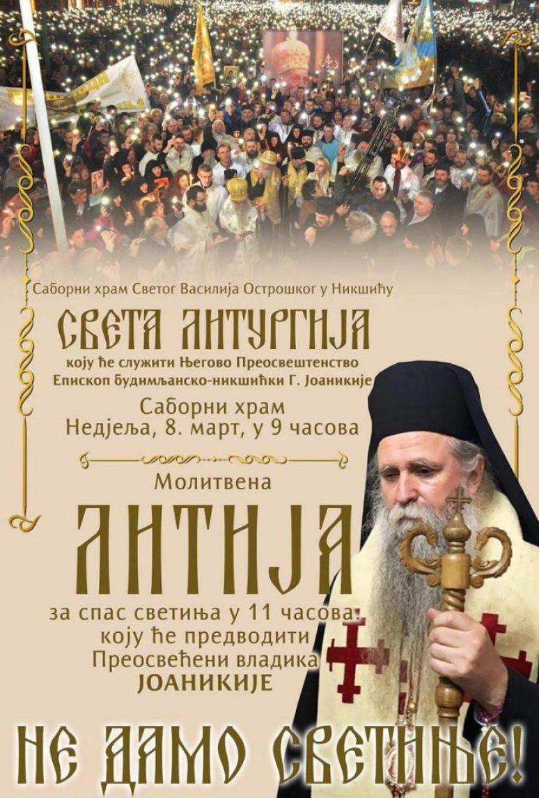 Никшић плакат