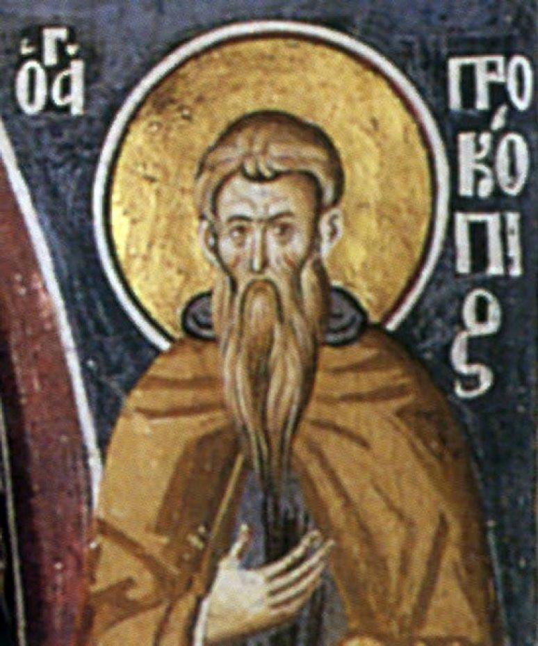 Прокопије Декаполит