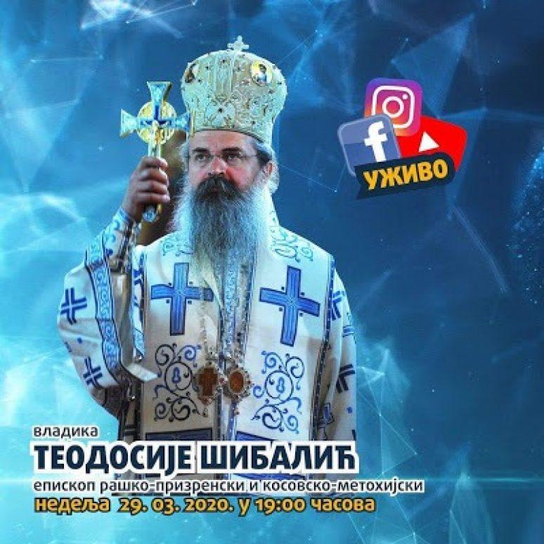 Vl Teodosije Najava