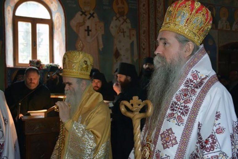 Episkopi Amfilohije I Joanikije