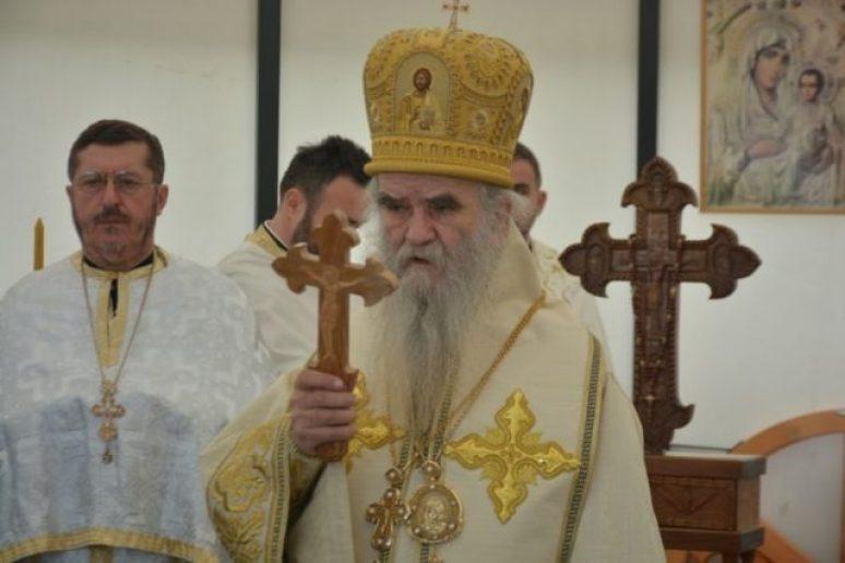 Митрополит Златица