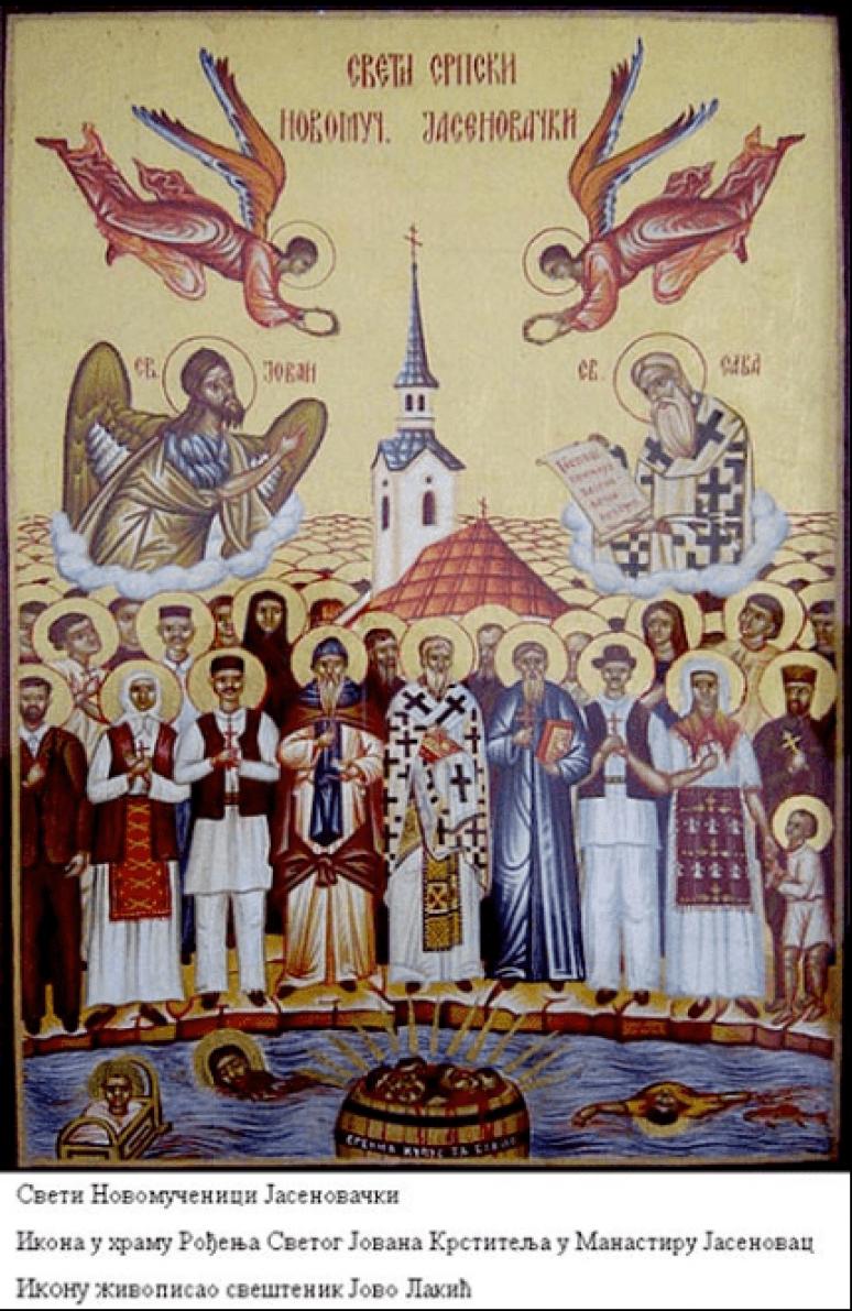 Mucenici Jasenovacki