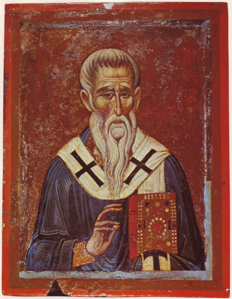 St Antipas Icon Sinai 13th Century